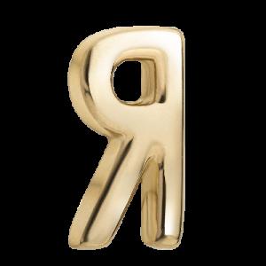 Шармик буква «Я»