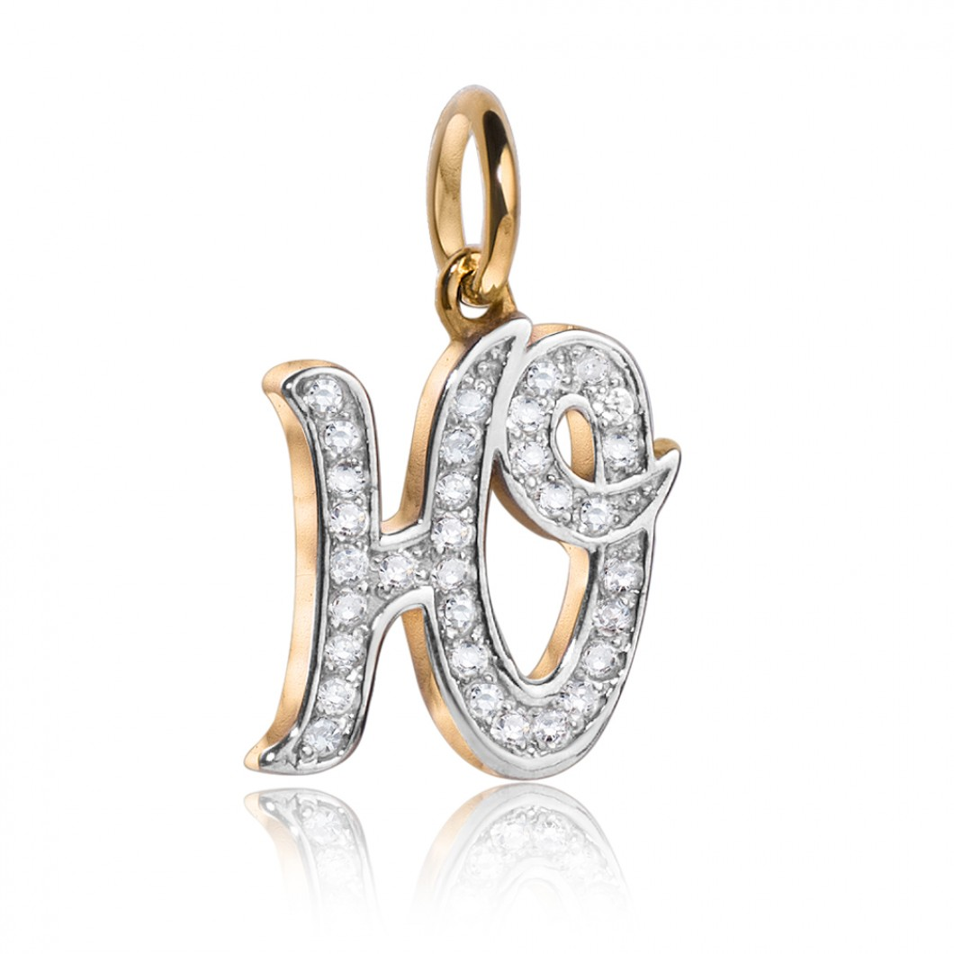 Подвеска буква «Ю» серебро 925